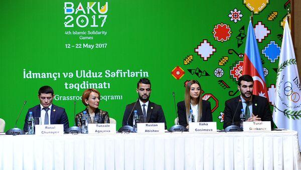 Bakı2017 səfirlərinin təqdimatı - Sputnik Azərbaycan