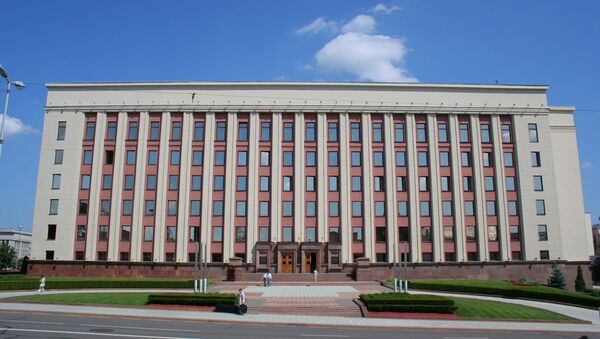 Здание МИД Республики Беларусь - Sputnik Азербайджан