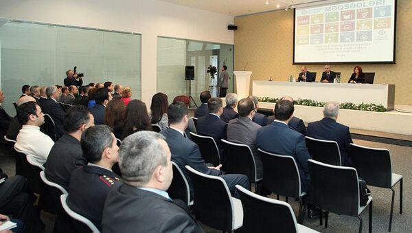 Заседание рабочих групп Национального координационного совета по устойчивому развитию АР - Sputnik Азербайджан