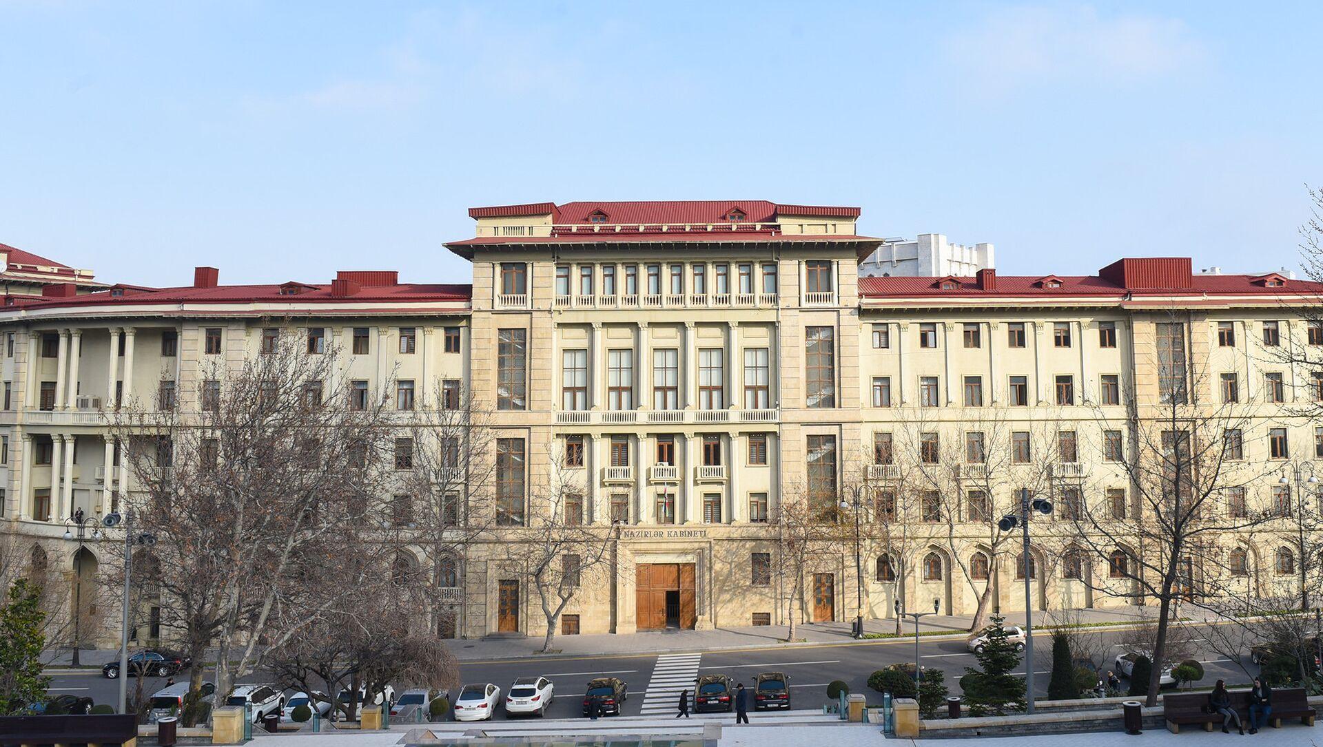Кабинет министров Азербайджанской Республики - Sputnik Азербайджан, 1920, 20.04.2021
