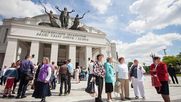 Белорусский национальный академический Большой театр оперы и балета - Sputnik Азербайджан
