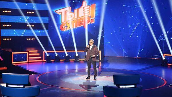 LIVE: Премьера шоу  Ты супер! на телеканале НТВ - Sputnik Азербайджан