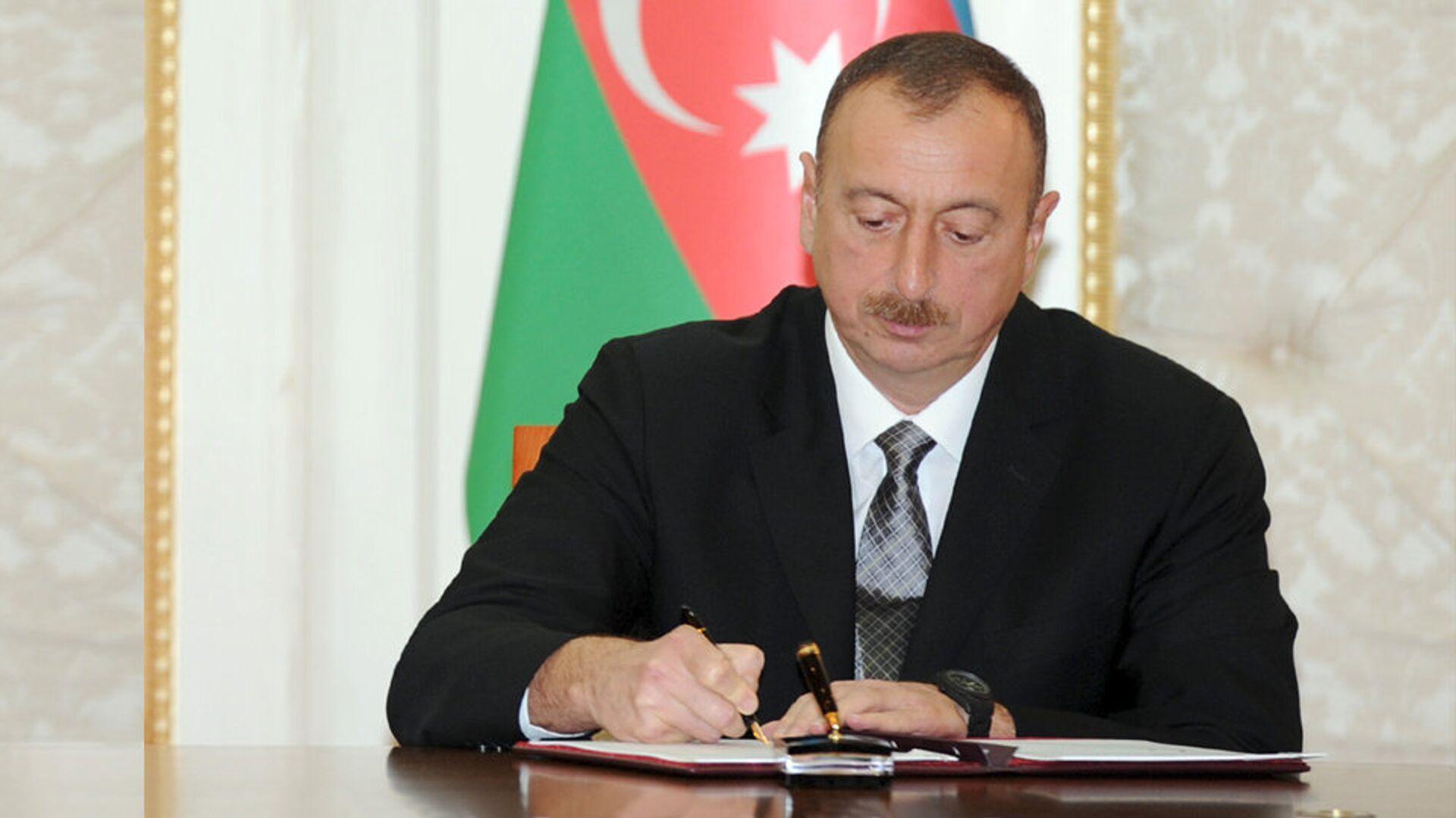 Президент Азербайджана Ильхам Алиев - Sputnik Азербайджан, 1920, 21.08.2021