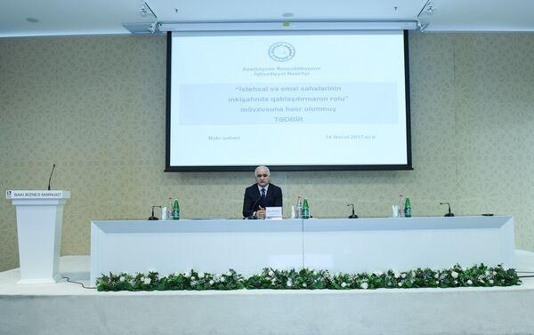 Министр экономики Азербайджана Шахин Мустафаев - Sputnik Азербайджан