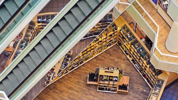 Торговый центр, фото из архива - Sputnik Азербайджан