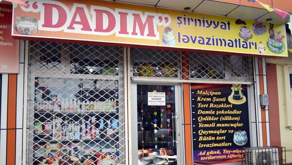 Магазин сладостей Рамина Акперли в Лянкяране - Sputnik Азербайджан