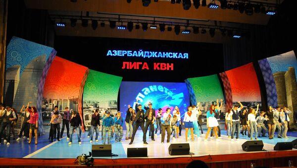Открытие второго сезона Азербайджанской Лиги КВН, Баку, Дворец Гейдара Алиева, 1 апреля 2015 года - Sputnik Азербайджан