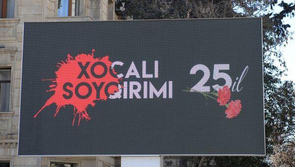 Улицы Баку в день 25-летия геноцида в Ходжалы - Sputnik Азербайджан