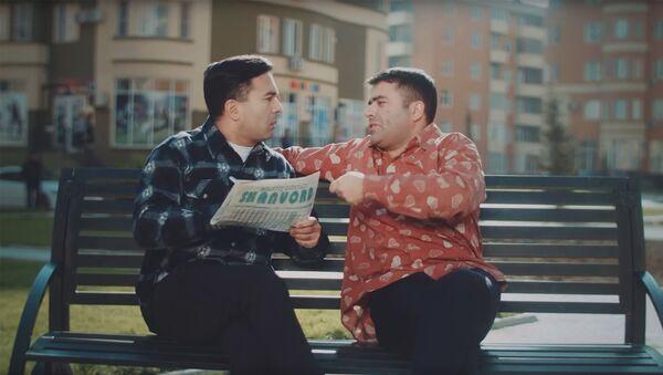 Tahir və Cabir İmanov qardaşıları Yeni Bakı Yaşayış Kompleksinin reklam çarxında - Sputnik Azərbaycan