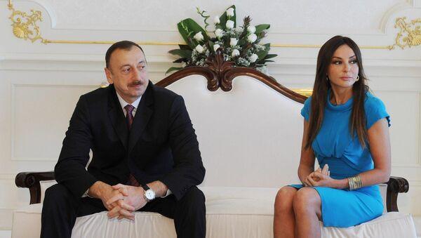İlham Əliyev və Mehriban Əliyeva - Sputnik Azərbaycan