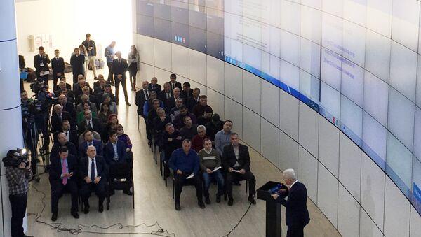 Торги, проведенные Государственным комитетом по имущественным вопросам - Sputnik Азербайджан