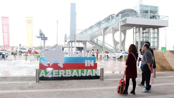 Стенд Made in Azerbaijan на павильоне выставки Gulfood 2017 - Sputnik Азербайджан