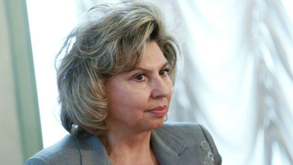 Новый уполномоченный по правам человека в России Татьяна Москалькова - Sputnik Азербайджан