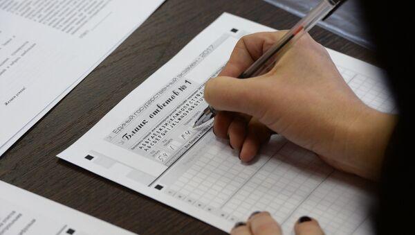 Бланк ответов, фото из архива - Sputnik Азербайджан