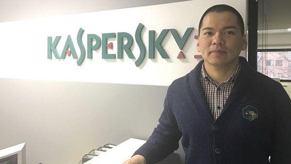 Специалист Лаборатории Касперского Ержан Калиев - Sputnik Азербайджан