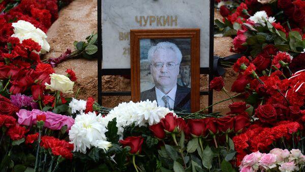 Портрет на могиле постоянного представителя РФ при ООН Виталия Чуркина, фото из архива - Sputnik Azərbaycan