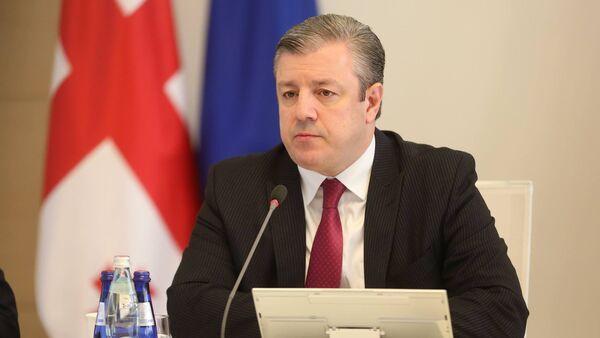 Премьер-министр Грузии Георгий Квирикашвили на заседании правительства - Sputnik Азербайджан