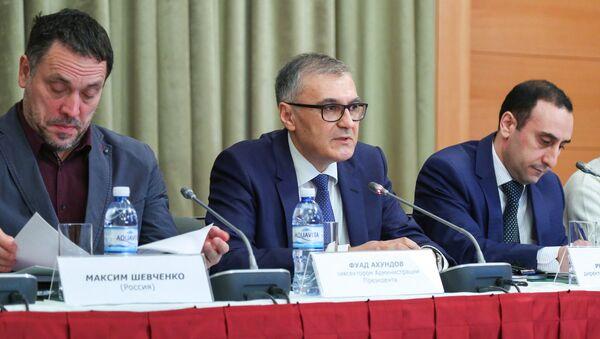 Международная научно-практическая конференция Нагорно-Карабахский конфликт - Sputnik Азербайджан