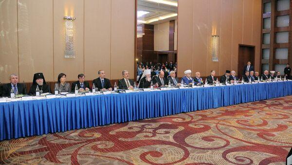 Международная конференция на тему Исламская солидарность – веление времени - Sputnik Азербайджан
