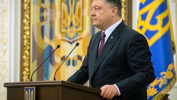 Заседание Совета национальной безопасности и обороны Украины - Sputnik Азербайджан