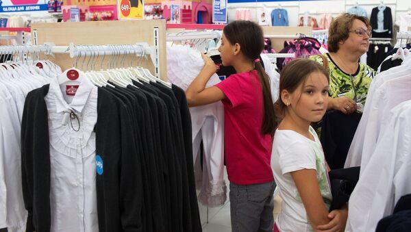 Покупатели в магазине, фото из архива - Sputnik Azərbaycan
