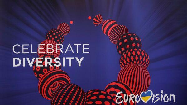Эмблема музыкального конкурса Евровидение-2017, фото из архива - Sputnik Азербайджан