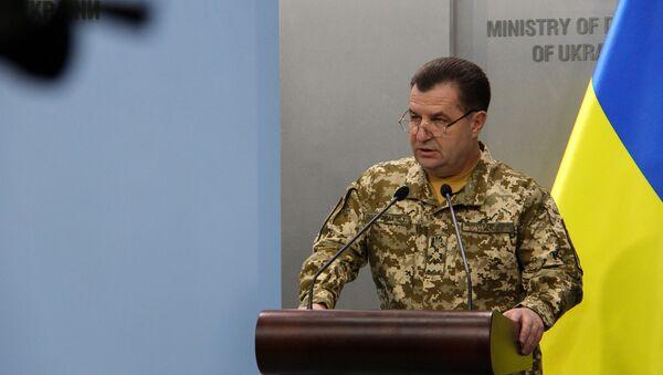 Министр обороны Украины Степан Полторак - Sputnik Азербайджан