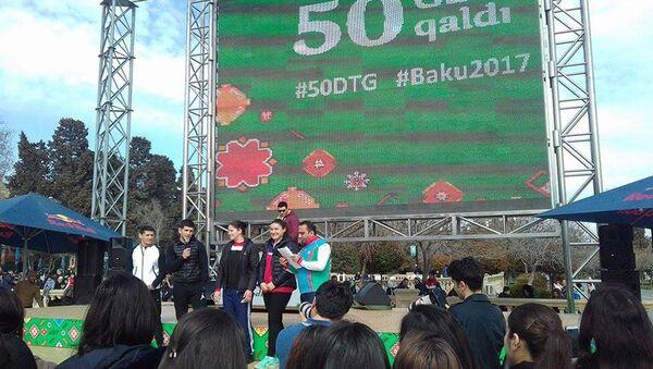 Мероприятие с участием спортивных послов Игр Исламской солидарности в Баку - Sputnik Азербайджан