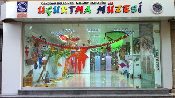 Музей воздушного змея имени Мехмета Наджи Акёза при муниципалитете Ускюдар - Sputnik Азербайджан