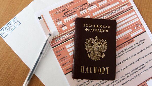 Паспорт гражданина Российской Федерации, фото из архива - Sputnik Азербайджан