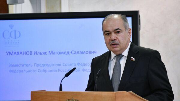 Заместитель председателя Совета Федерации РФ Ильяс Умаханов, фото из архива - Sputnik Азербайджан
