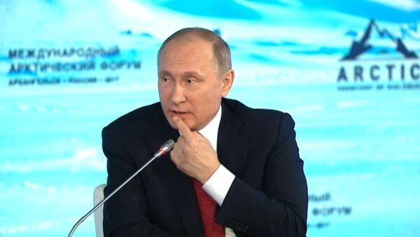 Путин ответил о вмешательстве РФ в выборы в США - Sputnik Азербайджан