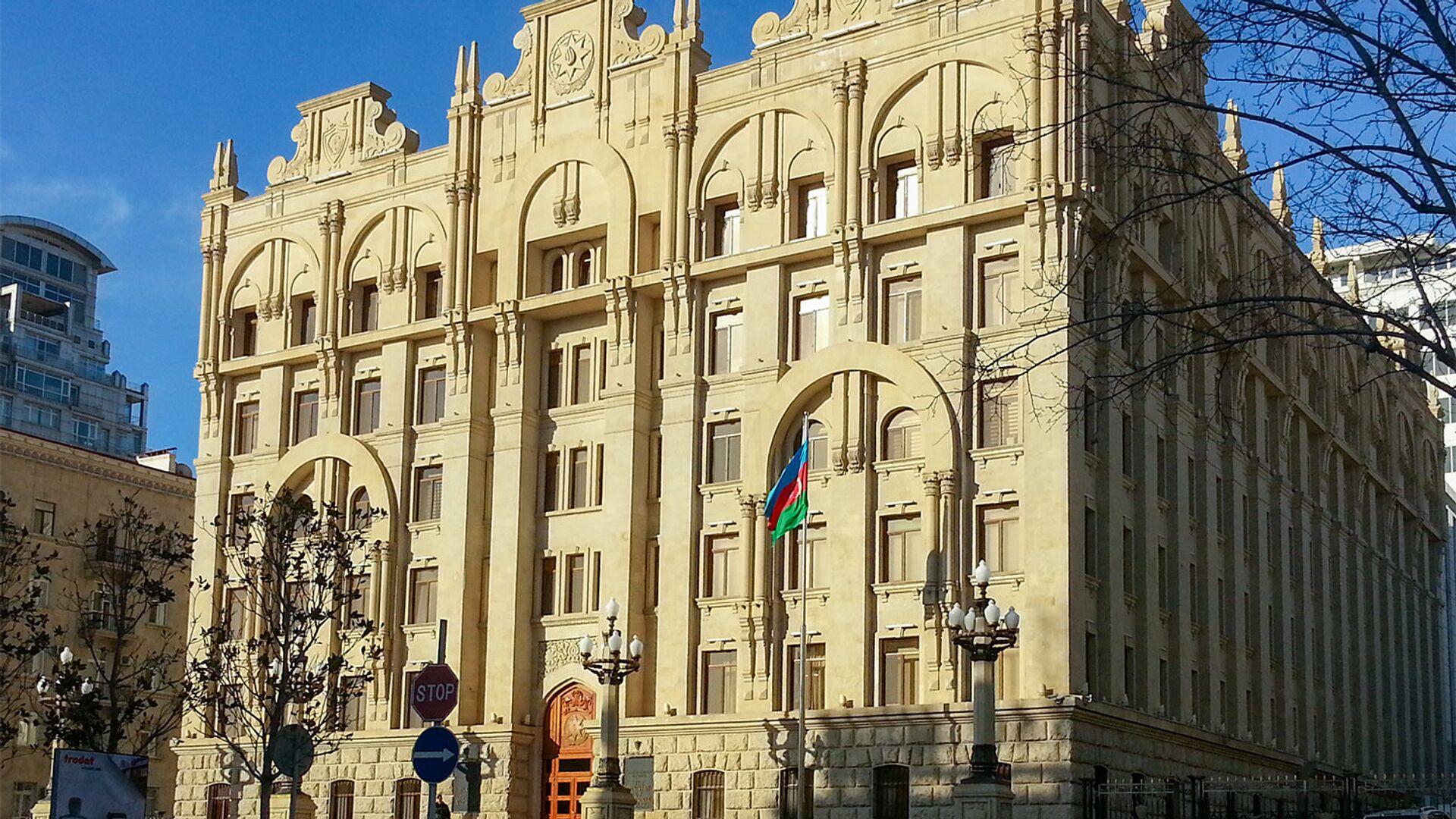 Здание Министерства внутренних дел Азербайджанской Республики  - Sputnik Azərbaycan, 1920, 02.10.2021