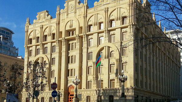Здание Министерства внутренних дел Азербайджанской Республики  - Sputnik Azərbaycan