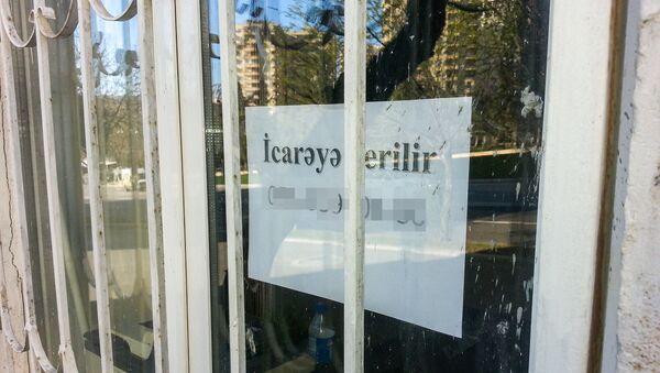 İcarəyə verilən ticarət obyekti, arxiv şəkli - Sputnik Azərbaycan