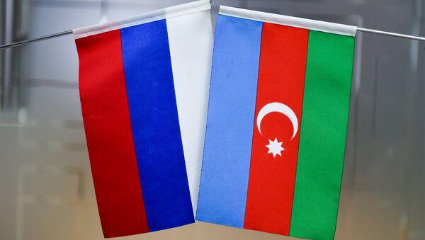 Флаги Азербайджана и России, фото из архива - Sputnik Азербайджан