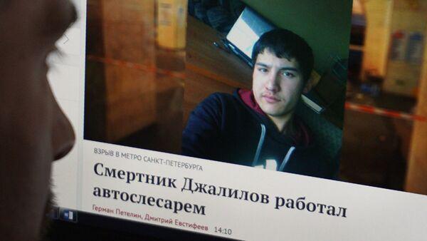 Мужчина смотрит на монитор компьютера с новостным сообщением про подозреваемого в взрыве 3 апреля - Sputnik Азербайджан