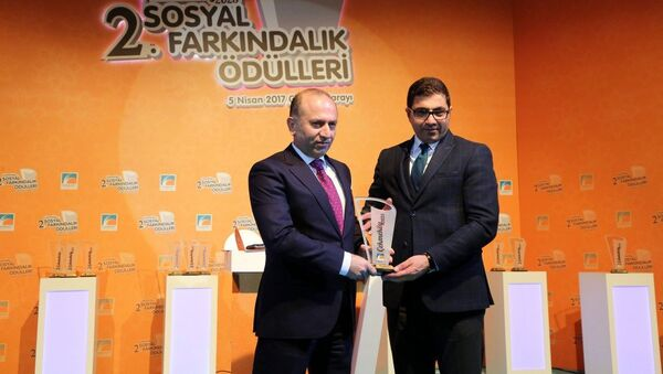 Ильхам Алиев награжден Международной премией дружбы, учрежденной ежемесячным журналом Çekmeköy 2023 - Sputnik Азербайджан