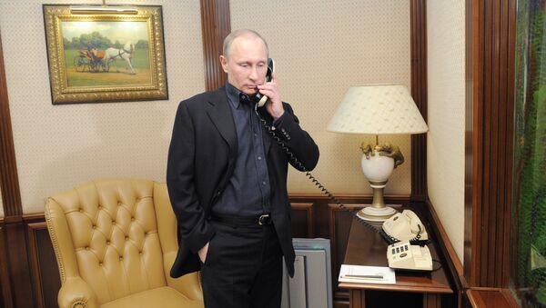 Владимир Путин, фото из архива - Sputnik Азербайджан