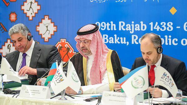 Заседание исполнительного комитета Спортивной федерации исламской солидарности, фото из архива - Sputnik Азербайджан