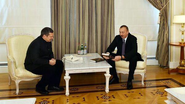 Президент Ильхам Алиев встретился с телерадиоведущим Всероссийской гостелерадиокомпании Владимиром Соловьевым - Sputnik Азербайджан