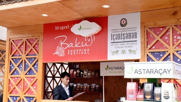 Открытие Бакинского шопинг-фестиваля - Sputnik Азербайджан