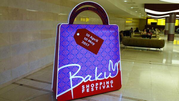Концерт Государственного танцевального ансамбля Азербайджана, приуроченный к открытию Бакинского шопинг-фестиваля - Sputnik Азербайджан