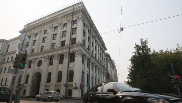 Здание Верховного суда РФ в Москве, фото из архива - Sputnik Азербайджан