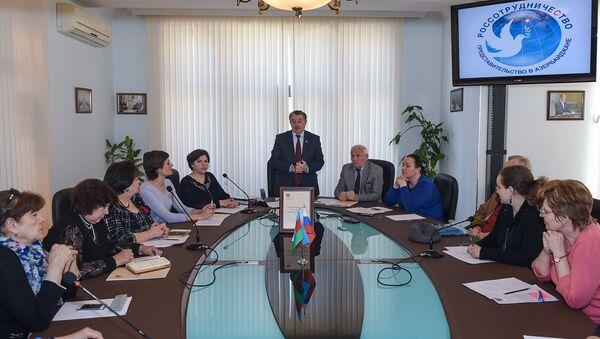 Заседание Попечительского совета Департамента внешнеэкономических и международных связей города Москвы совместно с ООО Международное консалтинговое агентство - Sputnik Азербайджан