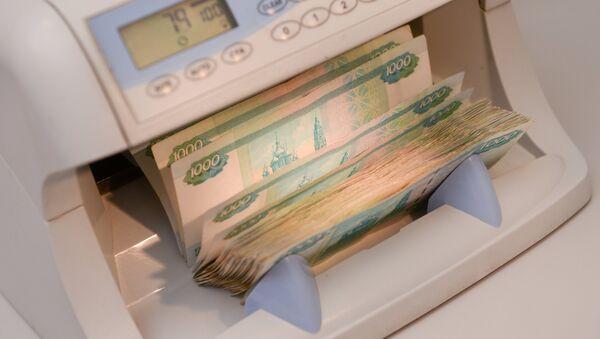 Денежные купюры России, фото из архива - Sputnik Азербайджан