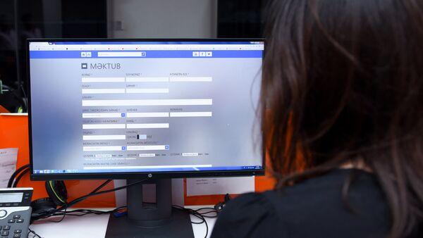 Девушка за просмотром сайта Министерства труда и социальной защиты населения АР - Sputnik Азербайджан