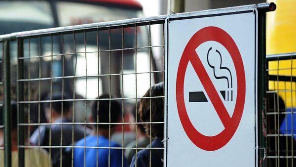 Знак Курение запрещено, фото из архива - Sputnik Азербайджан