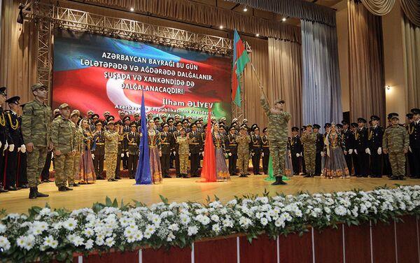 Мероприятие под девизом Апрельские бои — наша доблестная победа - Sputnik Азербайджан