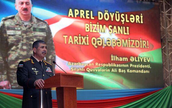 Выступление министра обороны Азербайджана, генерал-полковника Закира Гасанова - Sputnik Азербайджан